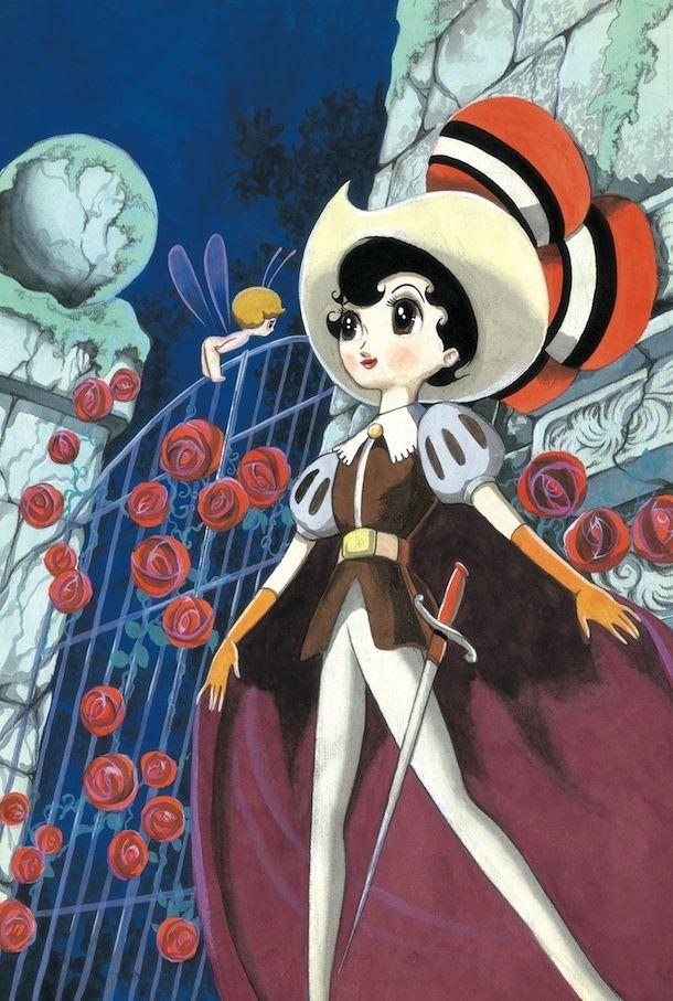 Princess knight by Osamu Tezuka リボンの騎士 手塚治虫, 1953