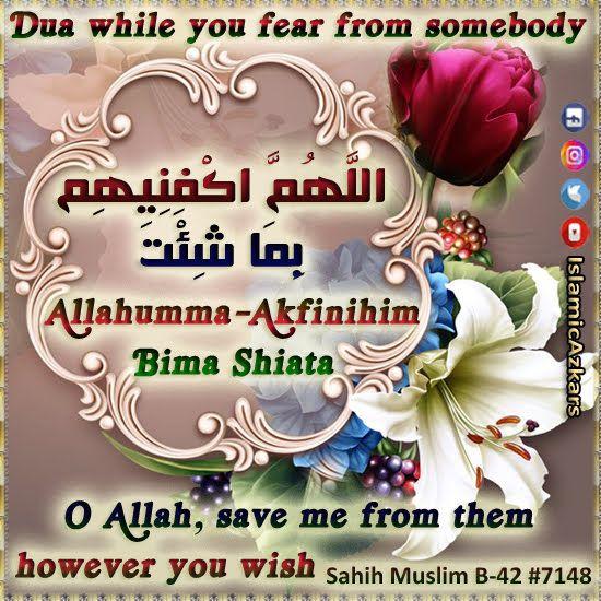 Designed Islamic Images Azkar Dua Quran Hadith In 2020 Quran Hadith Islam Facts