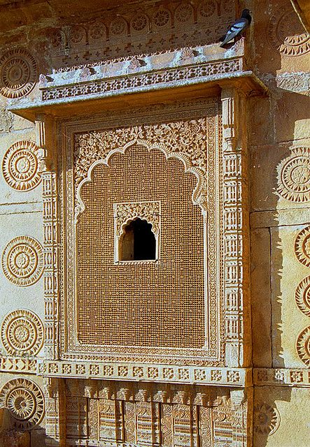 "Jaisalmer detail - Jaisalmer, the ""Golden City"", is located on the westernmost frontier of India in the state of Rajasthan, India"