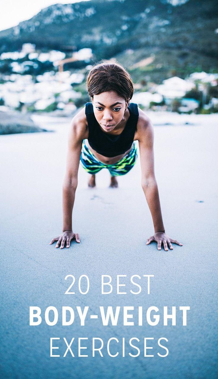 You don't need a gym to get a great workout. These 20 exercises recommended by fitness expert and celebrity trainer Amy Dixon will hit every single muscle in your body and slash fat -- without any equipment.