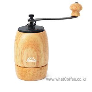 칼리타 KH-9 핸드밀 (내추럴) - Whatcoffee.co.kr - 칼리타,비알레띠,보덤,모카포트,드립용품,킨토 ::