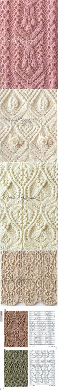 Коллекция №2 - ажурные узоры спицами - Модное вязание