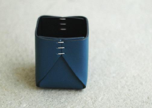 Leather box by Oscar Maschera. www.providehome.com