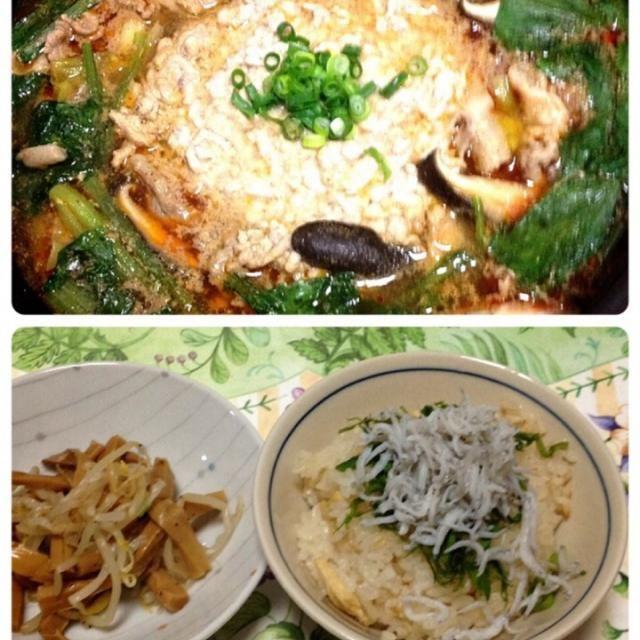 〆はラーメン入れて、坦々麺 - 133件のもぐもぐ - 坦々ごま鍋・シナチクと豆もやしの和え物・シラスご飯 by madammay