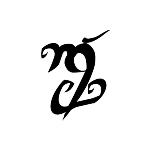 Fortitude Rune ❤ liked on Polyvore featuring mortal instruments, rune, tattoos, the mortal instruments e tmi
