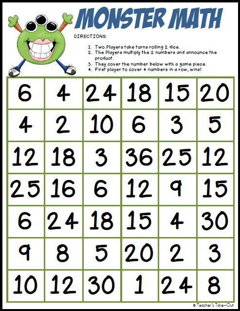Free Multiplication Game! Monster Math!