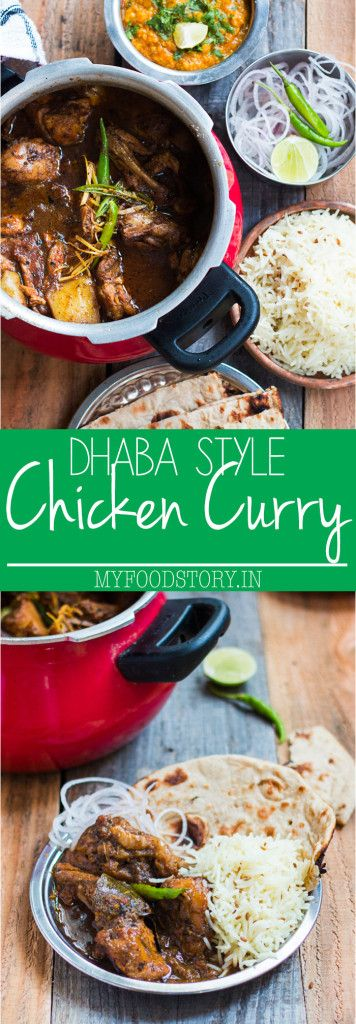 The best north indian chicken curry recipe, inspired by roadside dhabas in India which are famous for their home style cooking. Made with ground spices, onions and tomatoes and cooked slowly for a really hot, spicy curry. Can be made in an electric pressure cooker or Instant Pot if you are in a hurry. #indian #curry #indianrecipe
