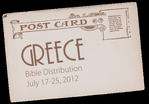 Greece  July 17-25