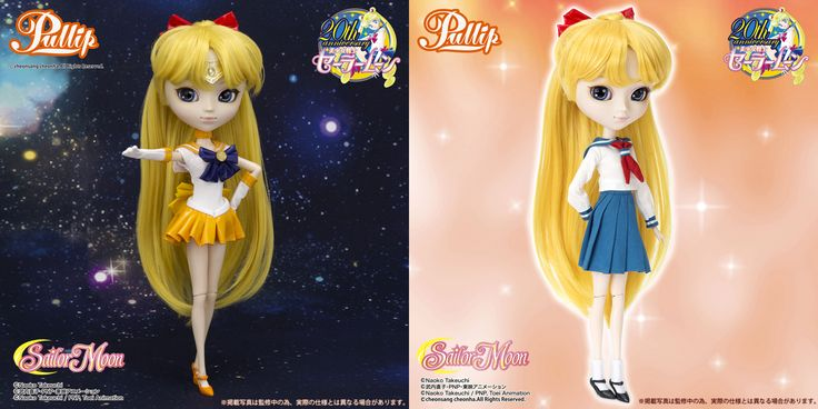 Official Sailor Venus Pullip Doll from Sailor Moon! Buy here http://www.moonkitty.net/where-to-buy-sailor-moon-pullip-dolls.php #SailorMoon #SailorVenus #Pullip