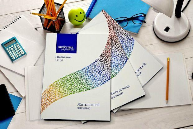 Разработка дизайна корпоративного годового отчета Ингосстрах