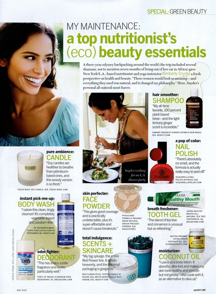 Kimberly Snyders Fave Natural Beauty Products