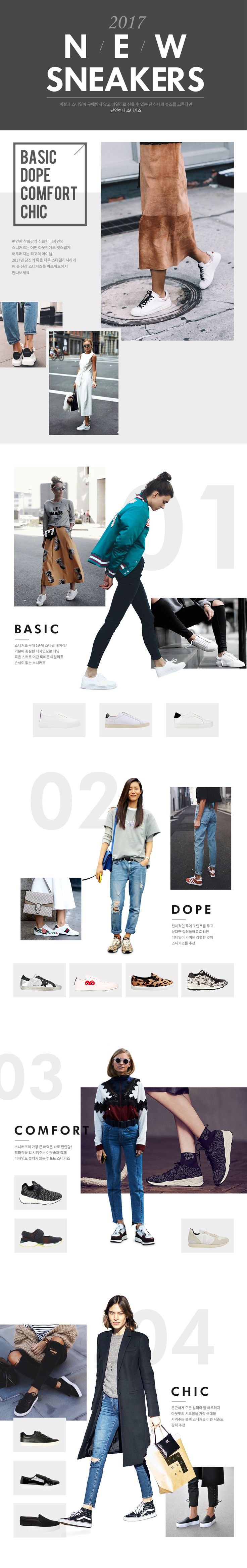 wizwid 위즈위드 기획전 2017 new sneakers