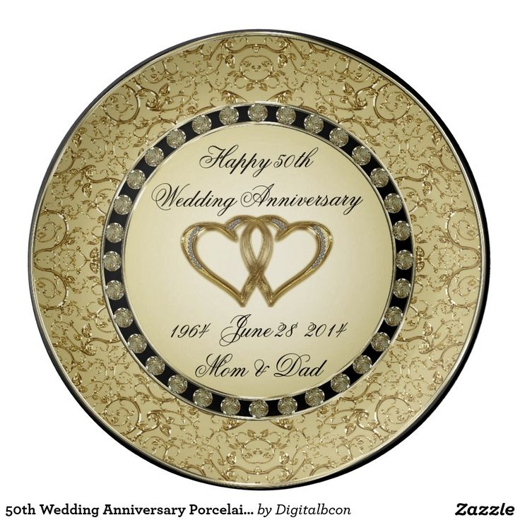 50th Wedding Anniversary Porcelain Plate