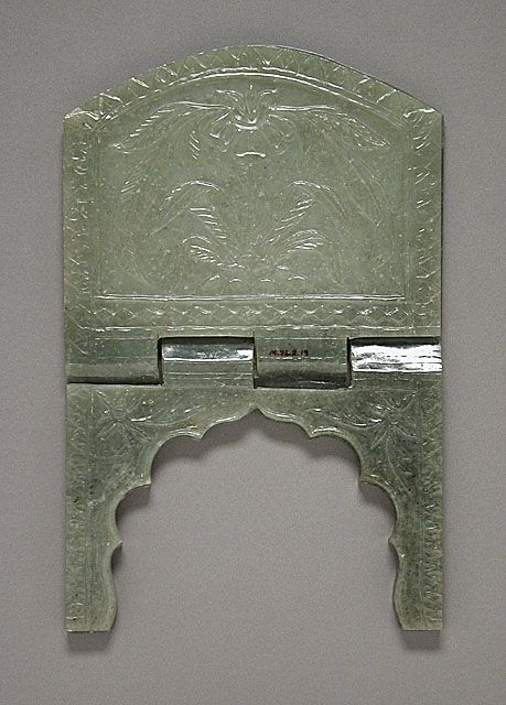 Qur'an reading stand, Mughal, 19th c. Jade.