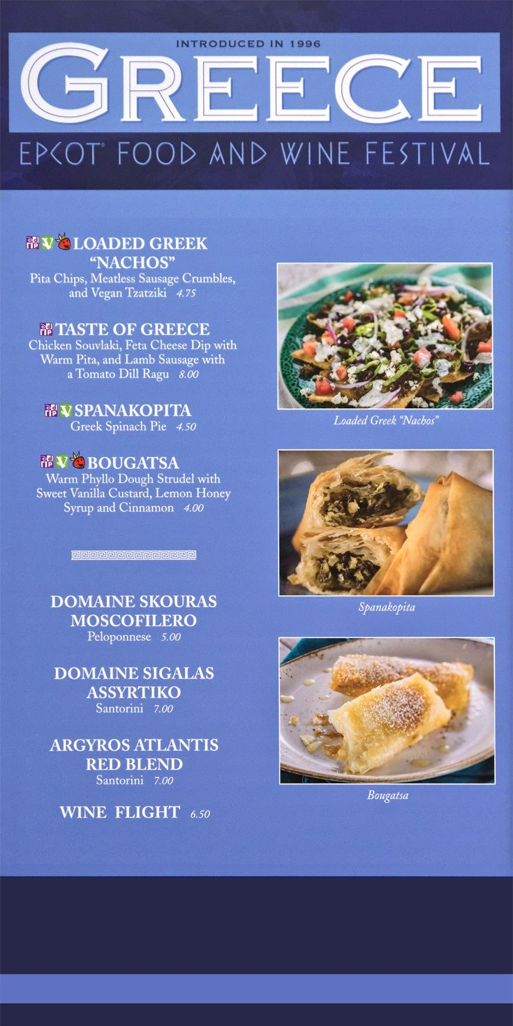 The Menu Board For The Greece Food Booth At The 2018 Epcot Food And