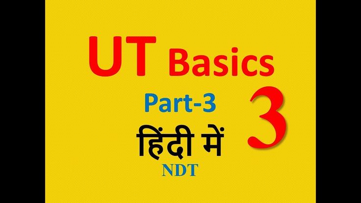 UT Basics Part-3 in Hindi|| Ultrasonic Testing Basics||Challkpen NDT