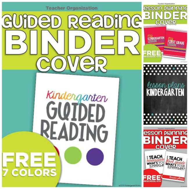 Creating an Organized Guided Reading Binder