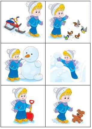 во что играют дети зимой на улице