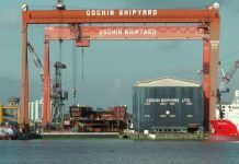 Cochin Shipyard IPO Allotment Status Online,Cochin Shipyard IPO Allotment Date & Details