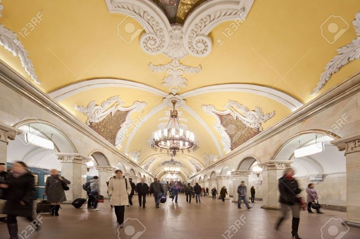 Moscow, Russia, March 23, 2010: Metro Station Komsomolskaya With ...