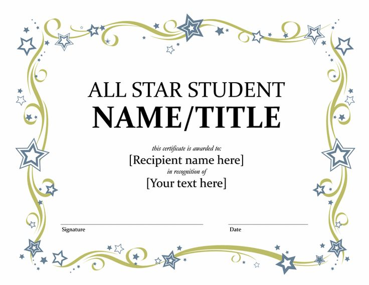 11 best Awards images on Pinterest Award certificates, Preschool - Free Template Certificate