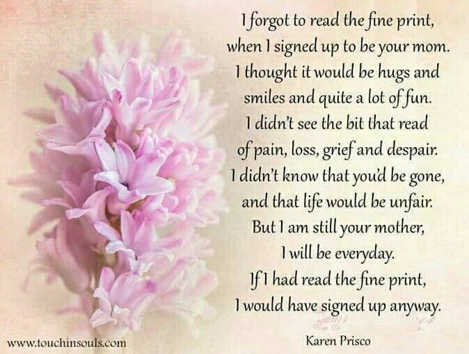 """""""I would have signed up anyway."""" Absolutely! I love and miss you with all my heart ❤ Jennifer Jane Metcalfe ~ Nov. 06, 1985 - Feb. 08, 2010 ~ My Jennifer, My Daughter, My Angel ❤"""