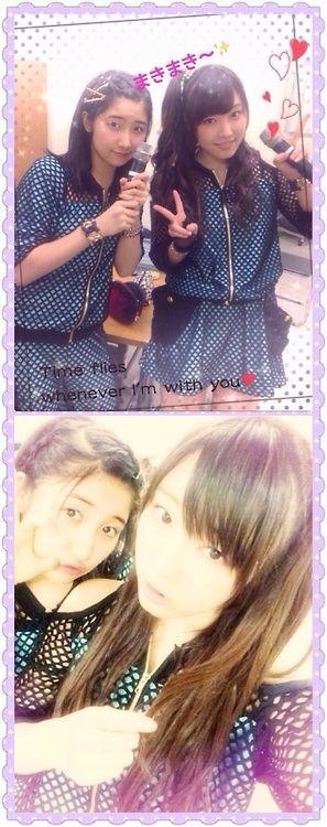 6no1:  鬼はそと譜久はうち☆譜久村聖|モーニング娘。'14 Q期オフィシャルブログ Powered by Ameba