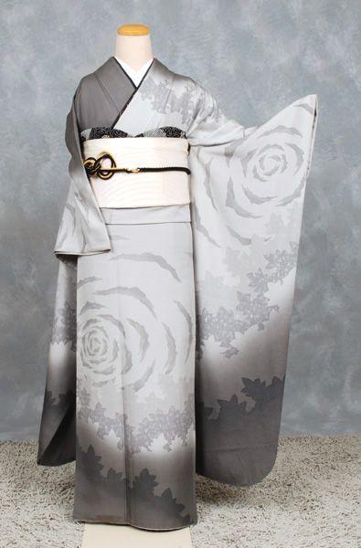 Kimono Nagoya — It's a yukata. With a moon on it. You're...