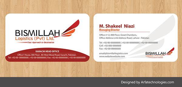 Bismillah Logistics Business Card Design With Images Business