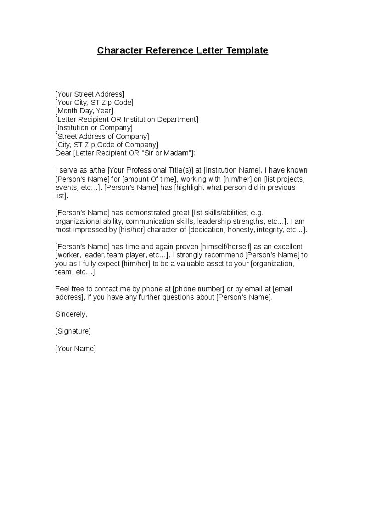 character reference letter template hashdoc oc1o6qpj
