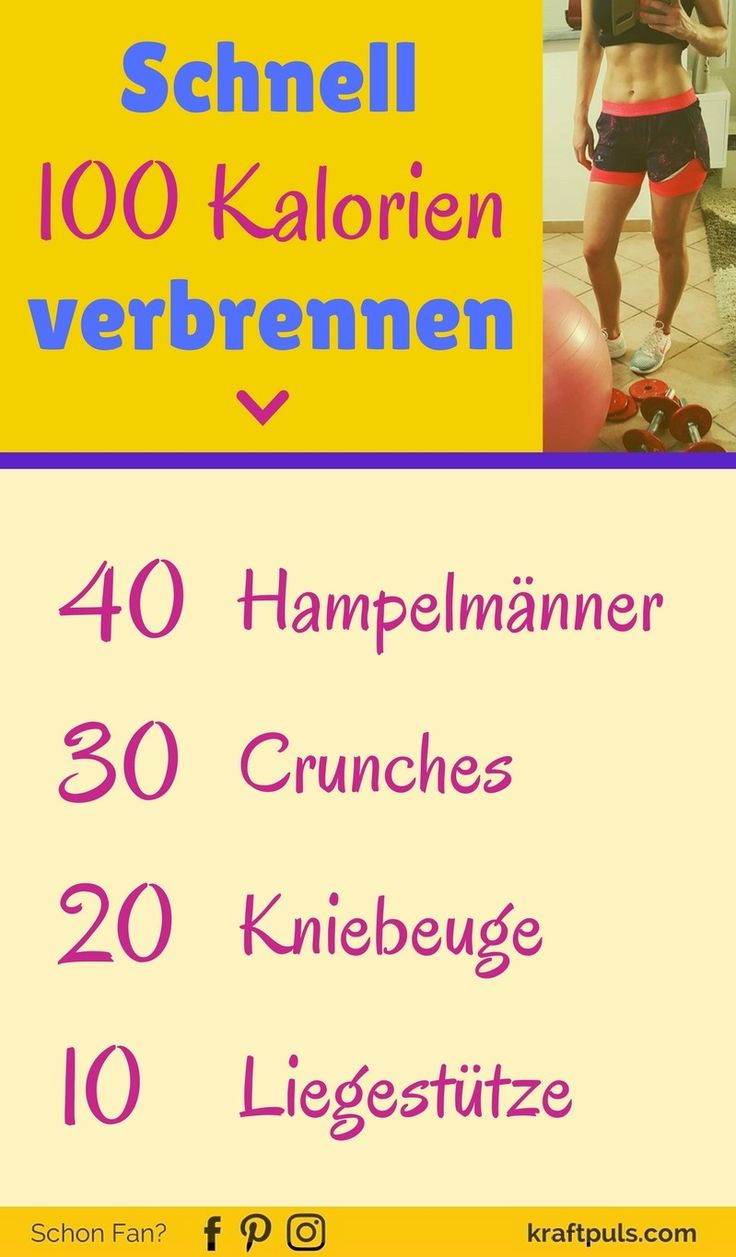 Mit diesem Power-Workout schnell 100 Kalorien verbrennen! #abnehmen #fitness #de…