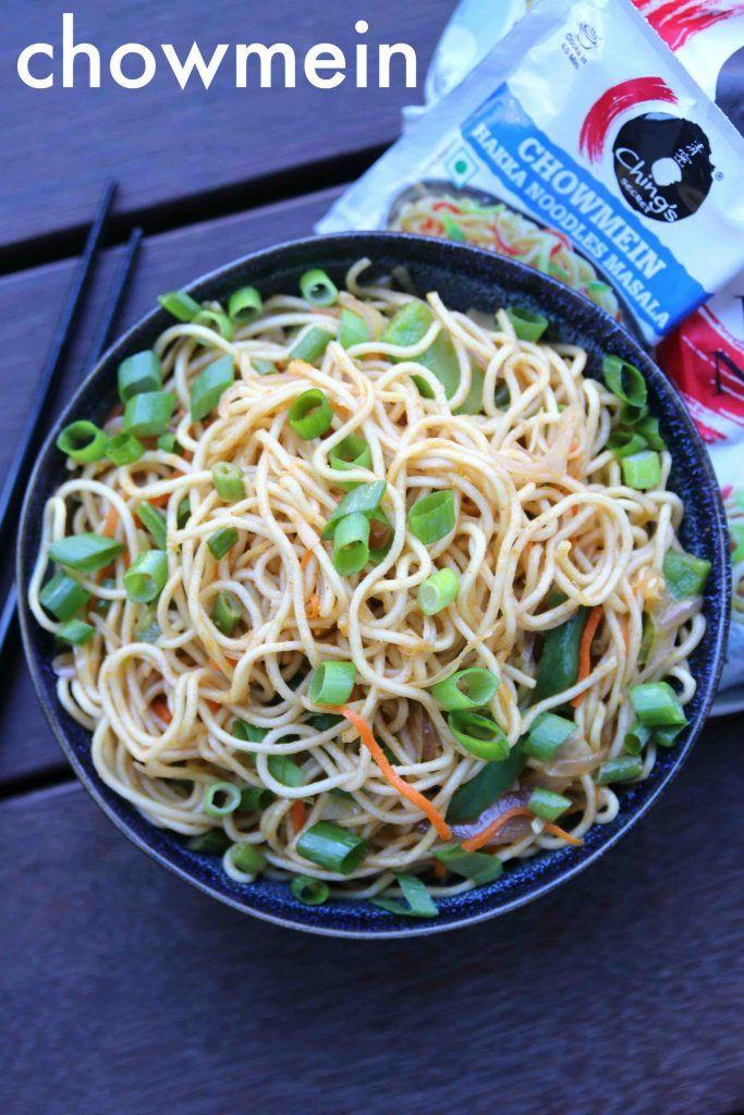 Hakka Noodles Recipe Veg Hakka Noodles Recipe Vegetable Noodles Recipe Hakka Noodles Recipe Vegetable Noodles Veg Noodles Recipe