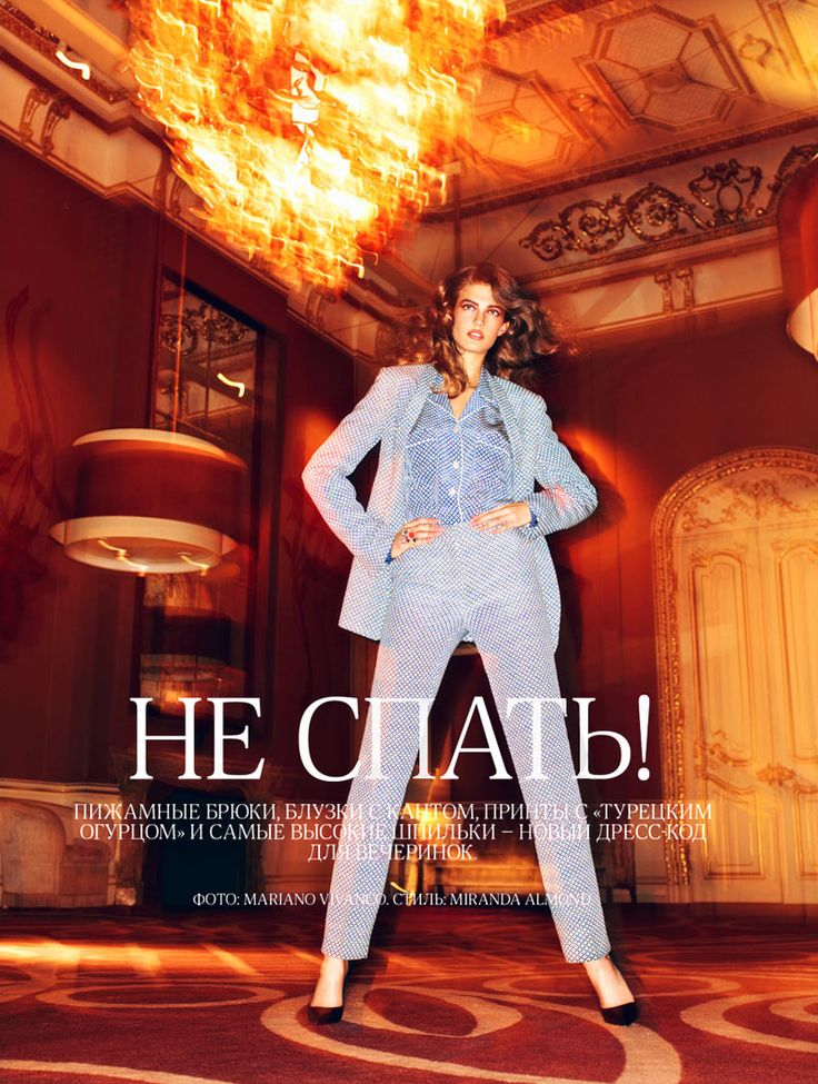 Kendra Spears by Mariano Vivanco for Vogue Russia February 2012 | Fashion Gone Rogue: The Latest in Editorials and Campaigns