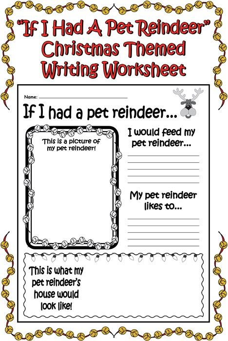 This worksheet really helps your children's imagination run wild! They will have so much fun thinking about all of the fun things that would go along with having a pet reindeer!