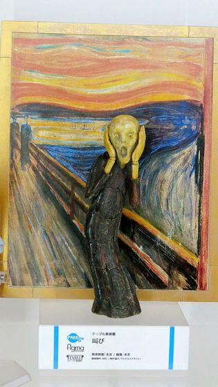 ムンクの「叫び」が手ハートをキメたり動かしたりし放題の全身フル可動フィギュアに - GIGAZINE