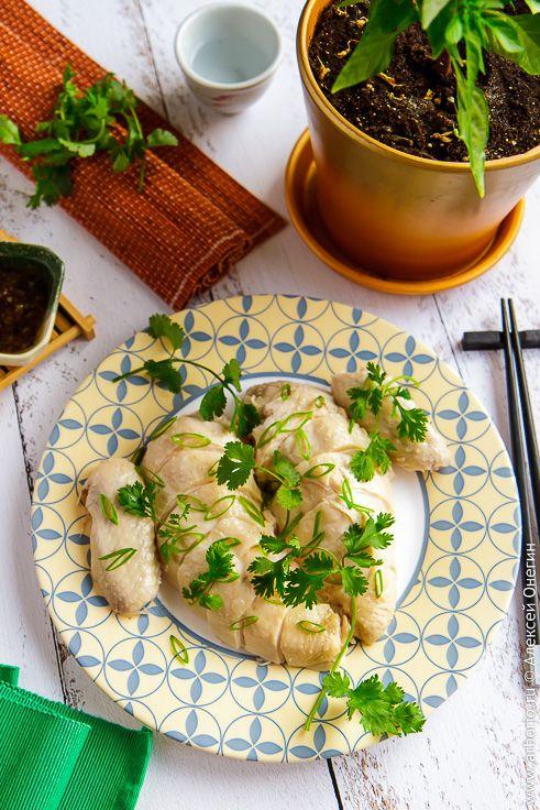 Вкусная вареная курица по-кантонски