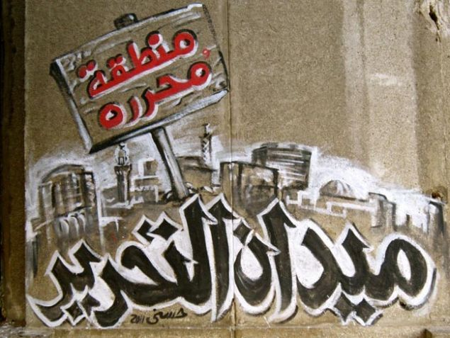 liberated tahir square
