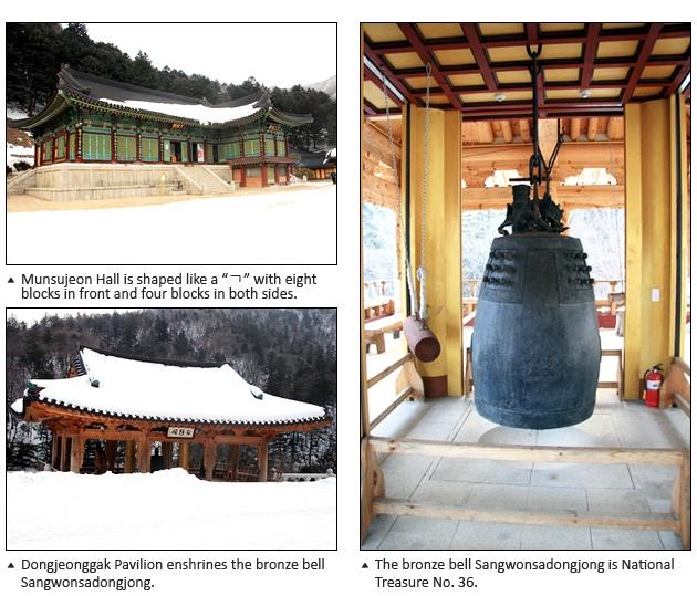 South Korea Travel Deals