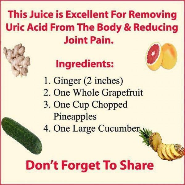 This Juice is Excellent For Removing Uric Acid From The Body & Reducing Joint Pain
