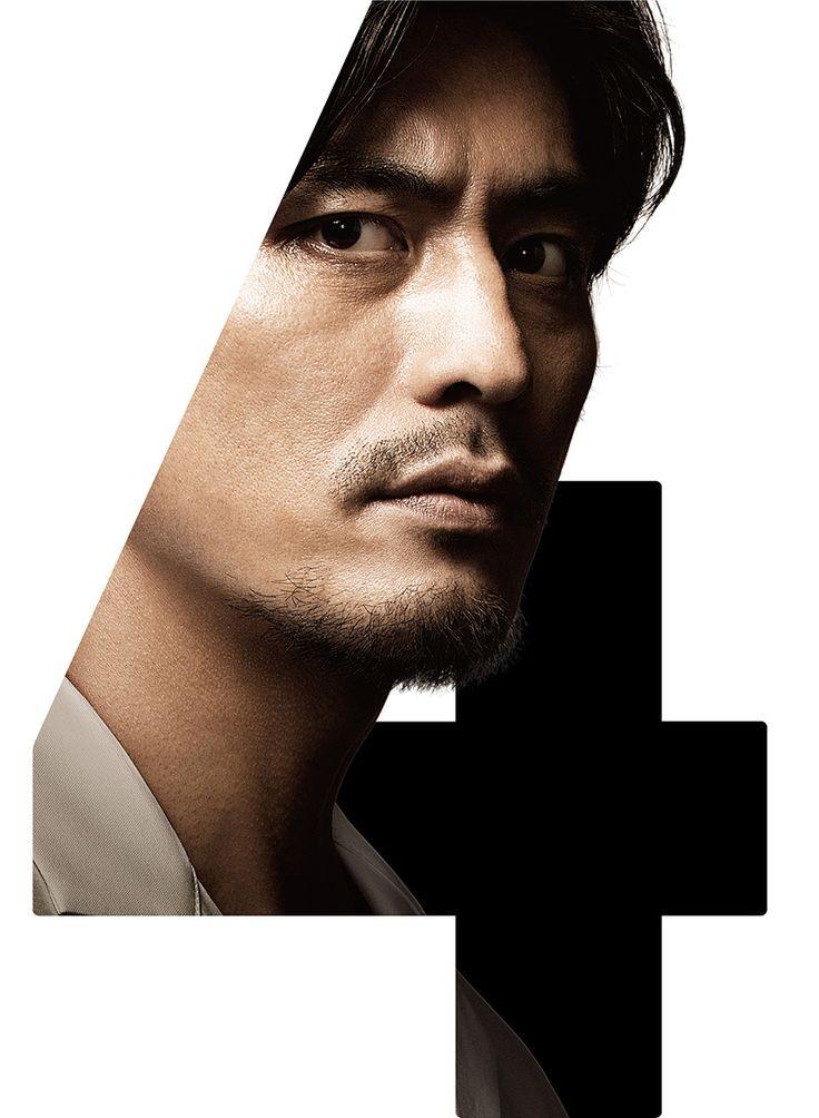 """フジテレビ """"医龍4"""" 2014advertising"""
