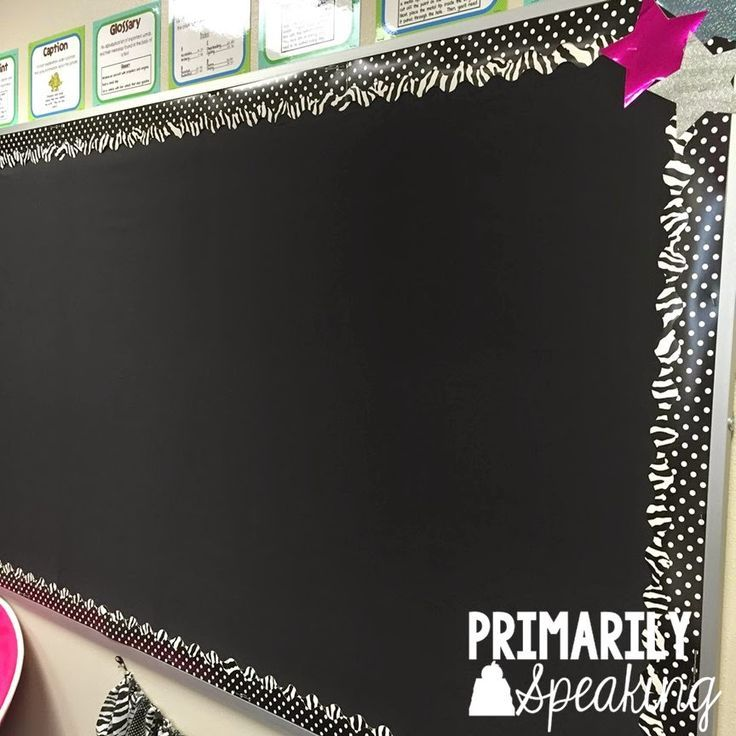 """Bulletin Boards Tip: Use solid color fabric to help student work """"pop"""" (not get lost) and use borders to add visual interest...visit post for MORE tips and tricks"""