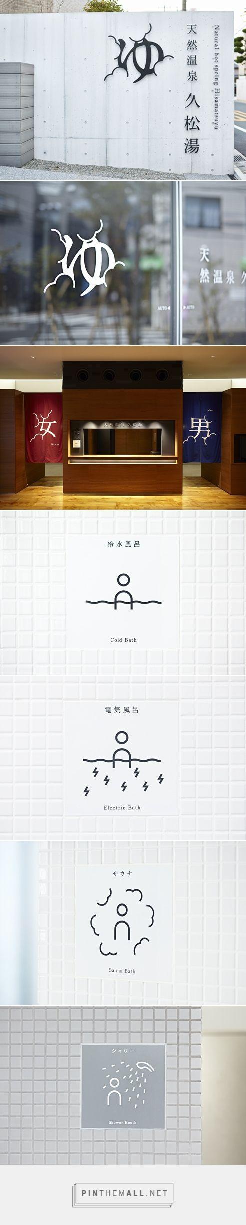 天然温泉 久松湯 | Works | Kishino Shogo(6D)-木住野彰悟 - created via http://pinthemall.net: