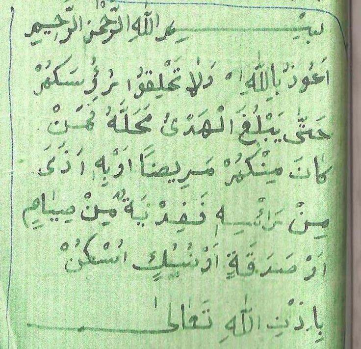 Uploaded byMehmet Arpaku 67 (24) 67 found this document
