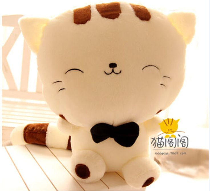 18.5 Inches Hot Popular Bright Color Stuffed Plush Lovely Cream Cat Soft Toy #Handmade