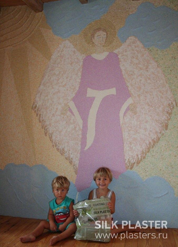 Наши #детки очень любят, когда я им пою колыбельную про белокрылого #ангела. Так и пришла #идея создать им своего ангела. Для #отделки использовали различные виды #жидких_обоев #SILK_PLASTER из серий Оптима, Стандарт, Виктория.  https://www.plasters.ru/info/design-ideas/2015/sabotinova_anna/