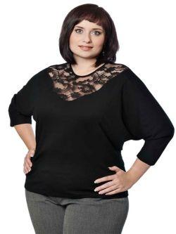 Dámské halenky: Sexy i v nadměrné velikosti (http://www.modablog.cz)
