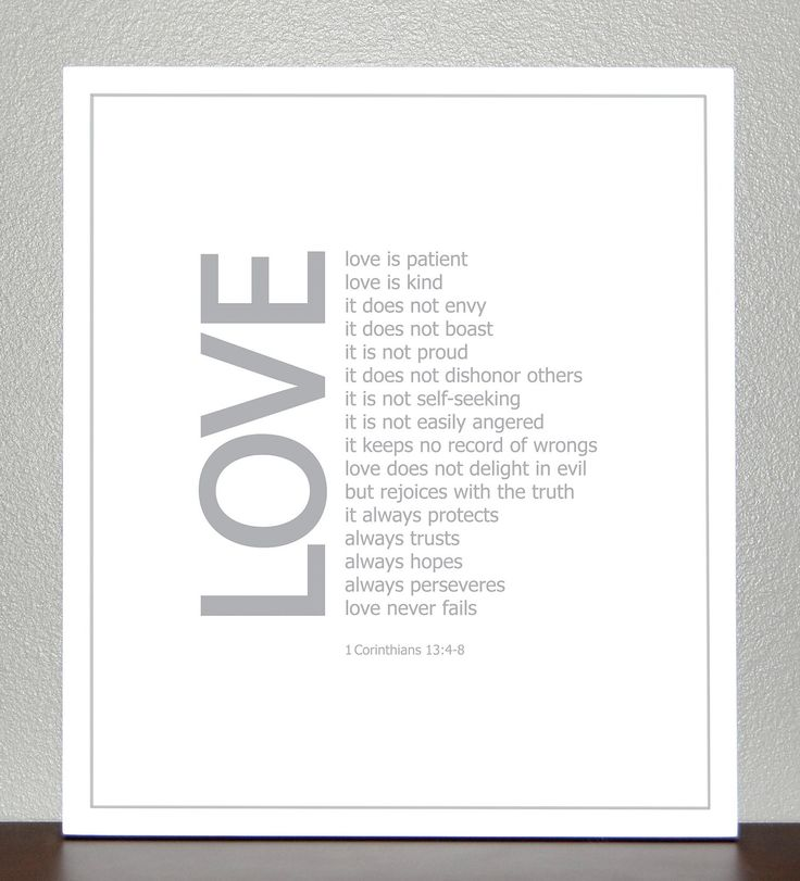 1 Corinthians 13 Wedding Reading: 8x10 Bible Verse Print