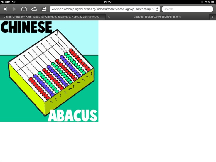 http://www.artistshelpingchildren.org/kidscraftsactivitiesblog/wp-content/uploads/2011/01/abacus-350x350.png