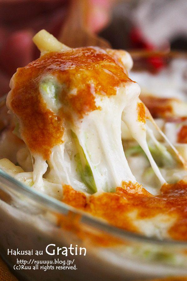 【レシピ】白菜のマカロニグラタン。←フライパンひとつでできるタイプです : るぅのおいしいうちごはん