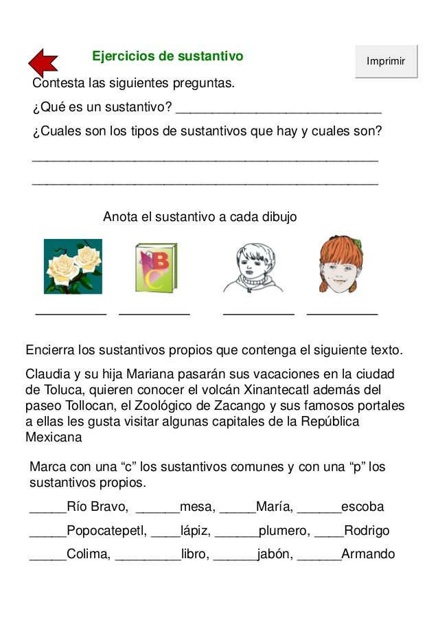 El Sustantivo Y Sus Clases Evaluacion Comprension Lectora Para Secundaria Sustantivos Y Sus Clases Texto Informativo